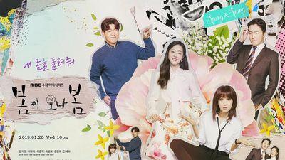 'Spring Turns to Spring': Phim hoán đổi cơ thể hài hước nhất 2019 của Lee Yoo Ri - Uhm Ji Won, khán giả không nên bỏ qua