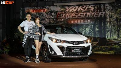 Toyota Yaris Crossover 2019 chính thức ra mắt, giá khởi điểm từ 480 triệu đồng