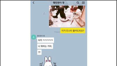 Màn tương tác của Lai Quanlin và Hwang Minhyun: Muốn 'tan chảy' mất thôi!