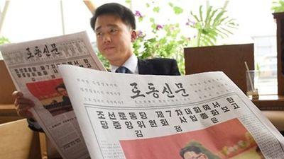 Báo Triều Tiên kêu gọi mỗi một cá nhân hãy chứng minh tầm vóc của đất nước với thế giới