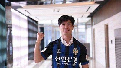 Công Phượng xem Son Heung-min là 'hình mẫu' để học tập