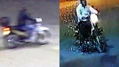 Vụ cướp giết nhân viên cây xăng: Phát hiện mới gây 'sốc'