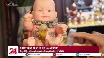 Clip: Săn búp bê Kumanthong vì lời đồn thổi mang lại lợi danh