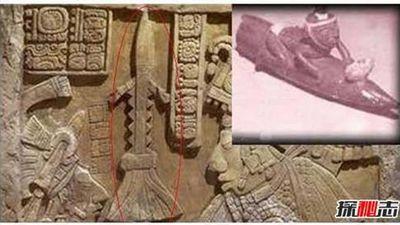 Giật mình bằng chứng tàu vũ trụ của nền văn minh Maya