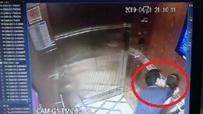 Vụ sàm sỡ bé gái trong thang máy: Còn 2 clip khác