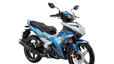 Cận cảnh Yamaha Exciter 150 phiên bản giới hạn, giá 47,99 triệu