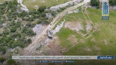 Sư đoàn cơ giới số 4 tiếp tục thất bại ở Latakia