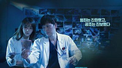 'Partners For Justice 2' của Jung Yoo Mi tung poster đầy căng thẳng và lôi cuốn