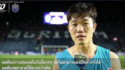 Buriram - Muangthong 1-0: Xuân Trường suýt giúp 'bại tướng của Đình Trọng' đánh bại Văn Lâm