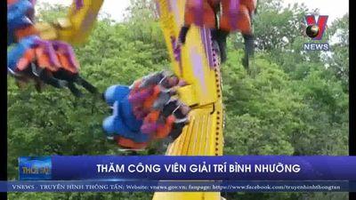 Thăm công viên giải trí ở Bình Nhưỡng