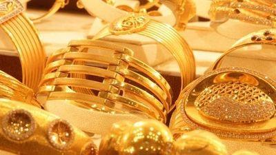 Vàng thế giới lên mức cao nhất 5 năm