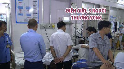 Thảm cảnh thiếu nữ và 2 trẻ em thương vong vì bị điện giật