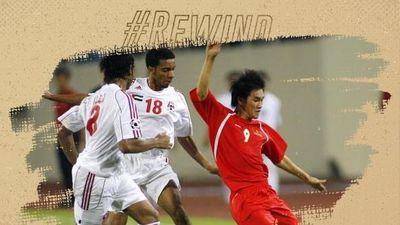 Tuyển Việt Nam đánh bại UAE, trận thắng gây chấn động châu Á năm 2007