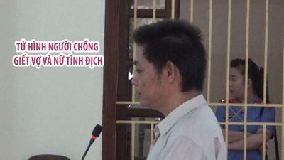 Tuyên án tử hình người chồng 45 tuổi giết vợ và nữ tình địch trong chòi vịt
