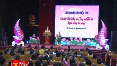 Ấn tượng Hội thi 'Cán bộ Hội phụ nữ Công an Thủ đô duyên dáng, tài năng'