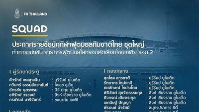 CĐV Thái Lan tin tưởng đội nhà sẽ thắng tuyển Việt Nam với 2 tiền đạo