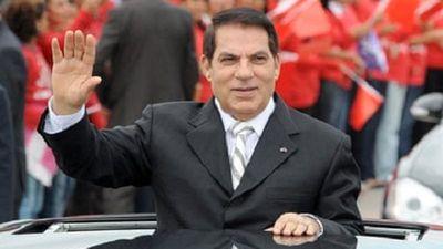 Cuộc đời cựu Tổng thống Tunisia lưu vong, chết nơi xứ người