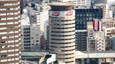 Đường cao tốc xuyên qua tòa nhà 17 tầng ở Nhật Bản