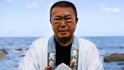 Kỹ thuật làm muối của người Nhật Bản trong 4 thế kỷ qua