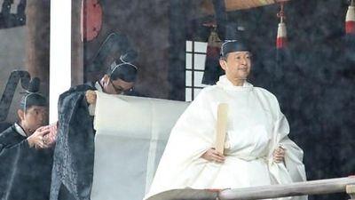 Hành trình tới ngai vàng của Nhật Hoàng Naruhito