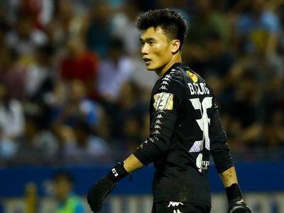 CLB Hà Nội của Bùi Tiến Dũng nhận thất bại 2-4 trước Quảng Ninh trong ngày lên ngôi vô địch V.League 2019 tại vòng 26 trên sân Cẩm Phả tối 23/9.