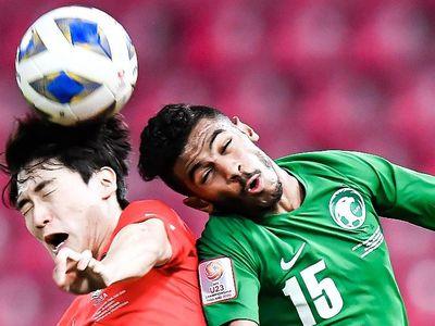 Hàn Quốc lần đầu tiên vô địch U23 châu Á nhờ chiến thắng tối thiểu trước Saudi Arabia sau 120 phút ở trận chung kết tối 26/1.