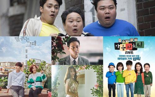 Bạn sẽ xem phim của 2 mỹ nam Kim Hyun Joong và Sung Hoon hay phim của mỹ nhân Yoon Eun Hye vào cuối tháng 10 này?