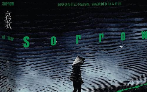 Sách 'Nỗi buồn chiến tranh' phát hành tại Trung Quốc