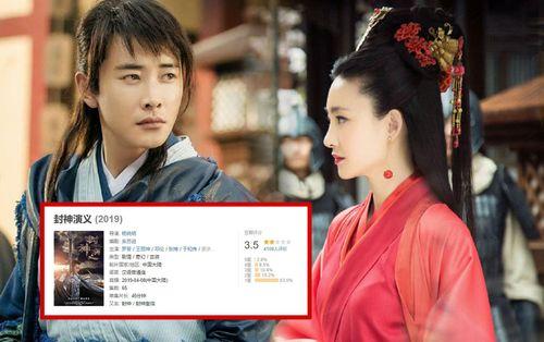 Douban 'Phong thần diễn nghĩa' chỉ đạt 3,5 điểm: Khi Đát Kỷ trở nên thần thánh, là phiên bản thứ hai của Ngụy Anh Lạc