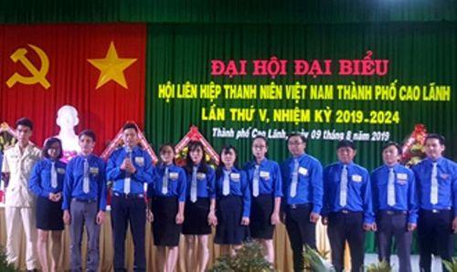 Đại hội Hội Liên hiệp Thanh niên Việt Nam TP.Cao Lãnh và TP.Sa Đéc