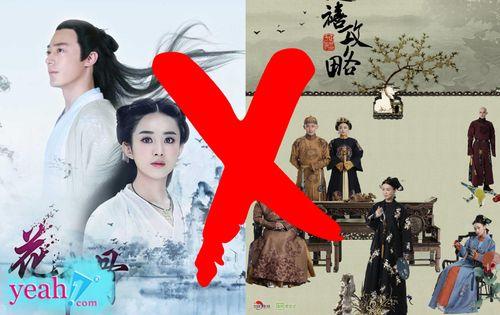 Cư dân mạng hóa điên khi Trung Quốc công bố cấm tận 13 hạng mục phim