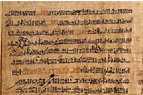 Tiết lộ mới về khả năng đọc viết của pharaoh Ai Cập