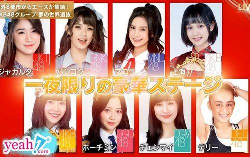 AKB48 sẽ có nhóm nhạc chị em ở Hàn Quốc, mô hình 'girl group đông dân' này chuẩn bị lấn chiếm Kpop?
