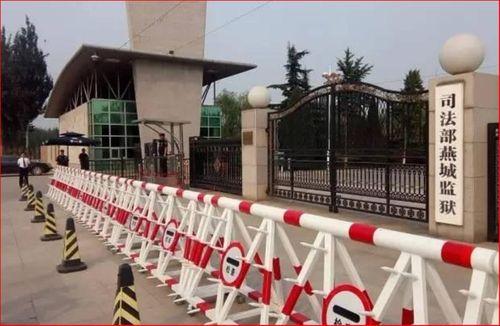 Nhà tù ở Trung Quốc – những ổ dịch bệnh COVID-19 được hé lộ