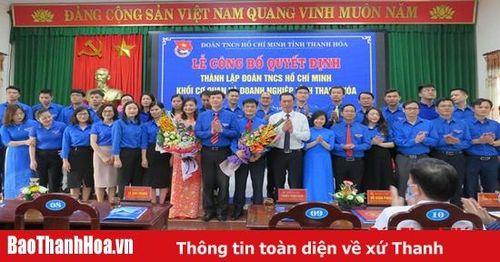 Công bố quyết định thành lập Đoàn khối Cơ quan và Doanh nghiệp tỉnh