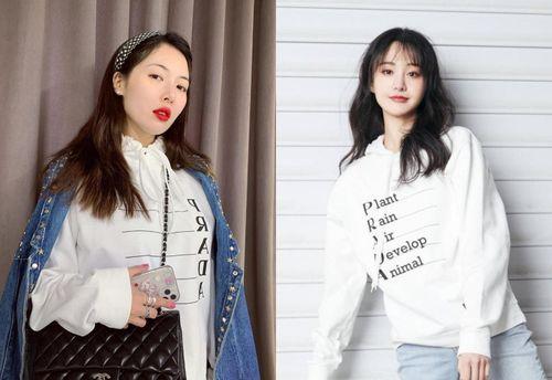 Đây là chiếc áo hoodie khiến HyunA, Trịnh Sảng đều thích mặc