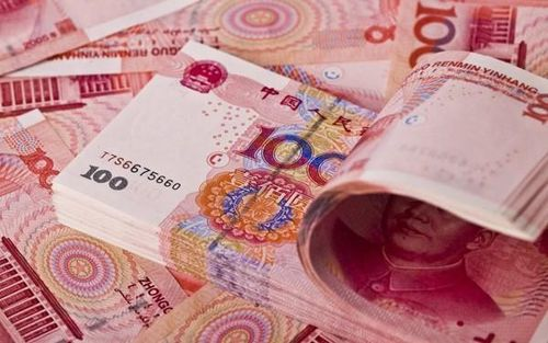 Trung Quốc chính thức mở cửa thị trường quản lý tài sản nghìn tỷ USD