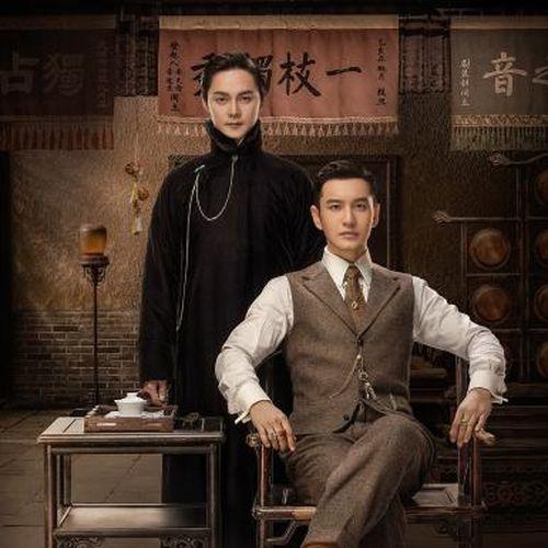 Huỳnh Hiểu Minh được khen ngợi khi lần đầu tiên đóng phim 'đam mỹ' do Vu Chính chấp bút