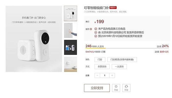 Chuông cửa thông minh Xiaomi Zero giá 29 USD: giả giọng nam giới, cảnh báo trẻ khi ở một mình