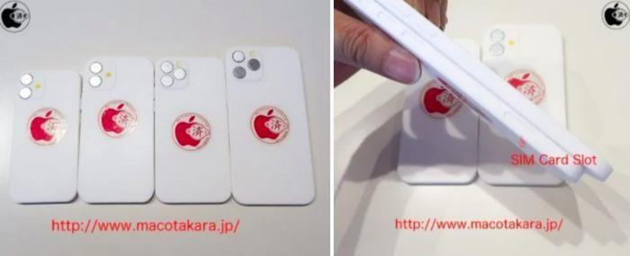 Lộ ảnh mô hình iPhone 12 cho thấy một thay 'đổi nhỏ nhưng có võ'