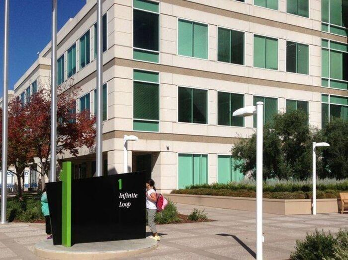 10 điều cần lưu ý nếu có dịp tới thăm trụ sở 'bí mật nhất quả đất' của Apple